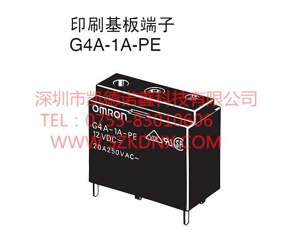 g4a-1a-pe日本欧姆龙功率继电器