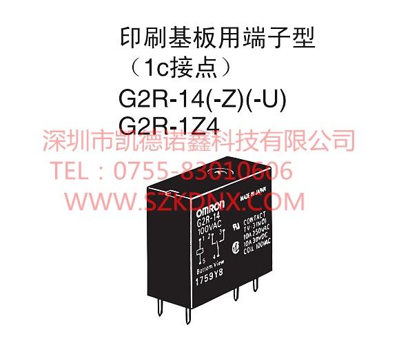 g2rl-1a-e日本欧姆龙功率继电器