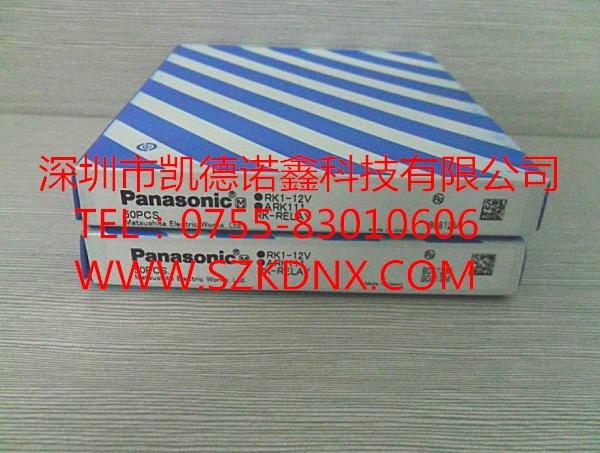 rk1-12日本松下功率继电器