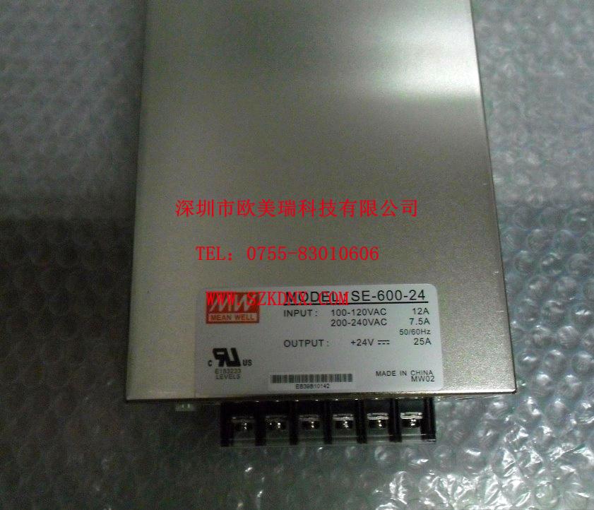 明纬开关电源se-600-24 600w 24v25a