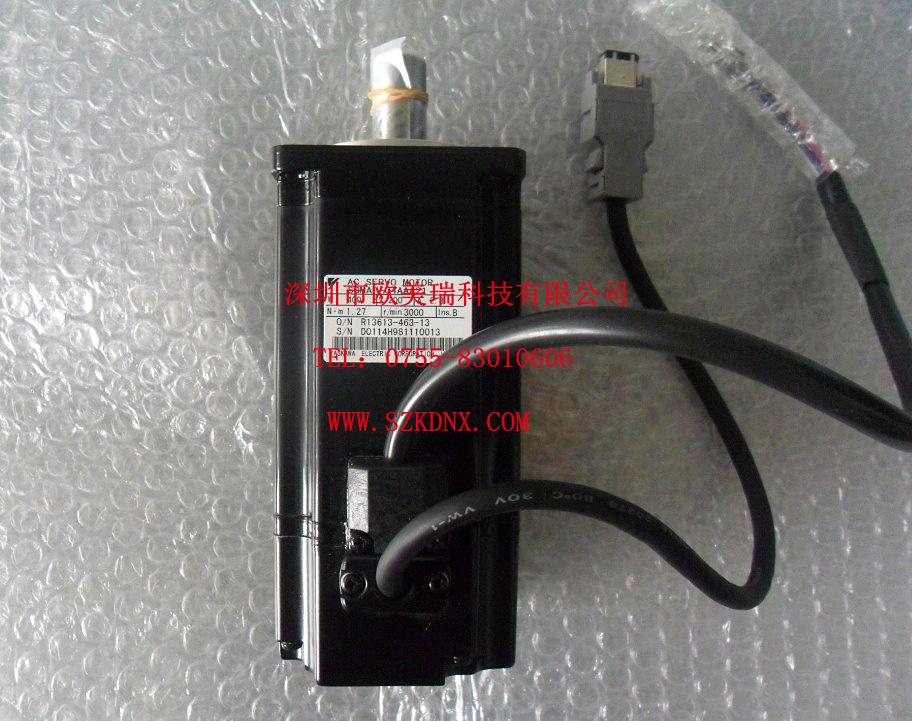 tda2050马达电路图