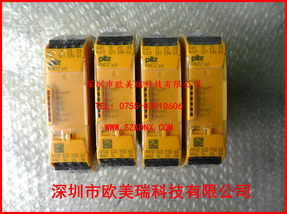 > pilz继电器pnoz s6 24vdc 3 n/o 1 n/c继电器 订货号:750106 >