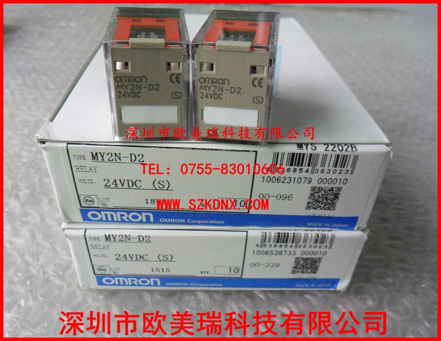 欧姆龙继电器my2n-d2(s)dc24v