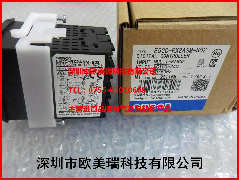 欧姆龙温控器e5cc-rx2asm-802