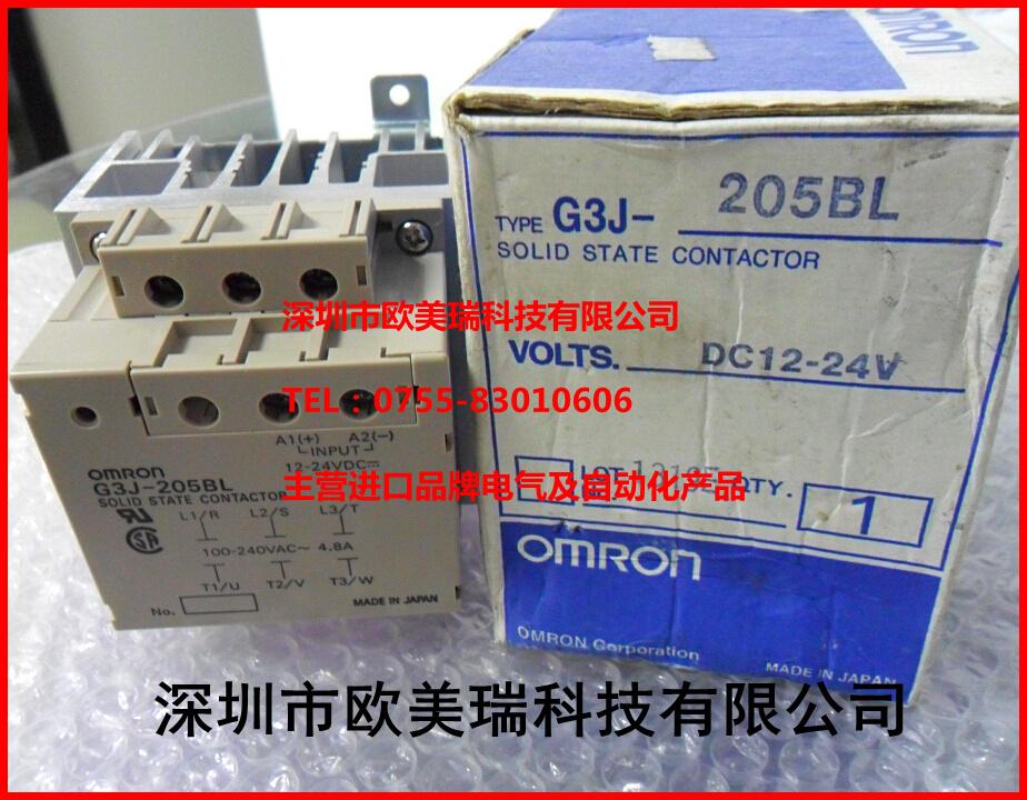 欧姆龙继电器g3j-205bl