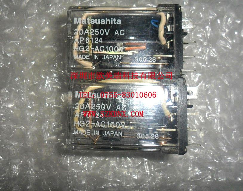 松下功率继电器hg2-ac100v ap6124