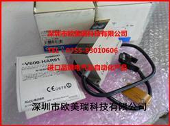 欧姆龙传感器V600-HAR91