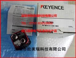 基恩士图像传感器IV-150MA