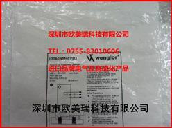 威格勒传感器IB060NM46VB3