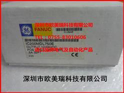 美国GE模块IC200MDL750E