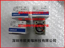 欧姆龙时间继电器H3Y-2-C 60S AC220V