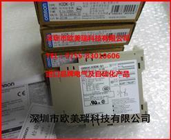 继电器H3DK-S1